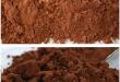 پودر کاکائو خارجی